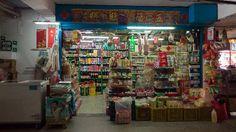 南機場晃遊趣 - 找到台北城市散步