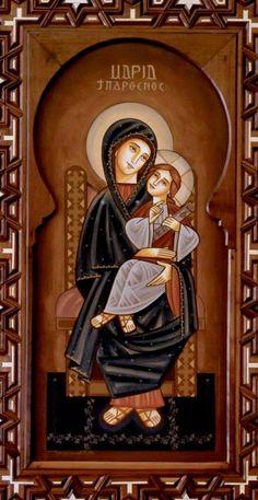 Theotokos (coptic)