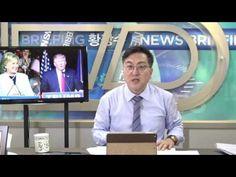 [황장수의 세계현미경] 오바마가 힐러리 당선에 목메는 이유/ 트럼프 힐러리의 유치한 설전/ 힐러리의 성공이 어려운 이유 (2016.06.10) 3부 - YouTube