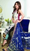 Embroidered 3 pcs lawn suit
