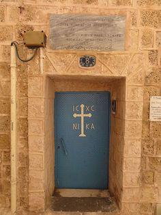 Greek Orthodox Patriachate - St. Michael Monastery Jaffa, Israel