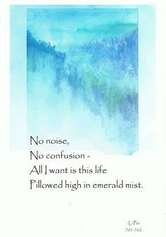 Wisdom Quotes, Me Quotes, Drawing Quotes, Short Poems, Wonder Quotes, Nature Quotes, Haiku, Proverbs, Favorite Quotes