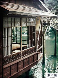 a view of the tea room at the kenrokuen gardens in Kanazawa, Japan