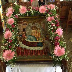 Υπεραγία Θεοτόκε Δέσποινα Μαρία βοήθεια και ευλογία σε όλο τον κόσμο!!! Orthodox Catholic, Orthodox Christianity, Orthodox Icons, Altar, Jesus Christ, Floral Wreath, Faith, Wreaths, Garden