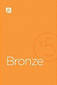 Logos Bronze base package
