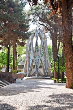 Omar Khayyams Tomb - Neyshabour,Iran