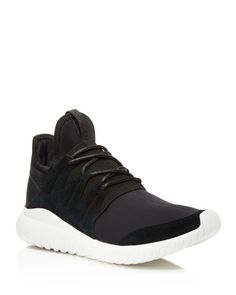 Adidas Tubular Radial Sneakers  | Upper: leather/textile; lining and inner sole: textile; outer sole: other material | Made in India | Large goring strap across tongue  | Leather detail  | Lightweight