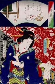 美立會席八景 浅草寺の晩鐘 | 錦絵アーカイブス | アーカイブス | 味の素食の文化センター