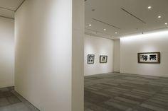 John Pawson - Syukou Fujisawa Gallery and Café
