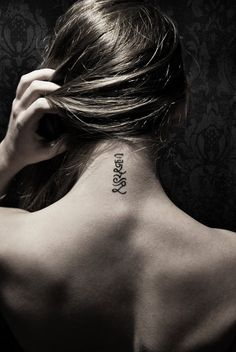 Greek tattoo - this one is simple and gorgeous