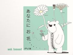 chackma.jp wp-content uploads 2013 12 d3e4536a9972b8c0cf2418fcc89d409a.jpg