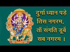 Navratri Special | Navratri 2018 | Navratri Festival | Durga Poojan | SA NEWS - YouTube