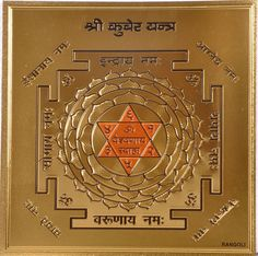 Shree is very powerful. It attracts wealth and prosperity. Those who have this in their home or office never face scarcity of money. Shiva Parvati Images, Shiva Hindu, Lakshmi Images, Shiva Shakti, Hindu Deities, Vedic Mantras, Hindu Mantras, Chakras, Tantra Art