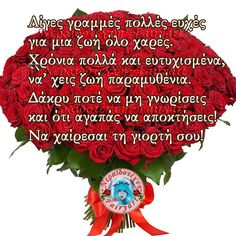 Greek Quotes, Letters, Gaming