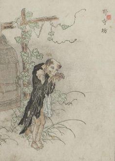 Noderabō -- Strange creature standing near a temple bell