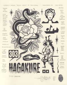 """Hagakure"", 2014."