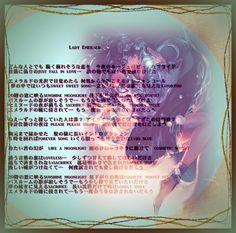 初音ミクさん、黒澤大介のvocaloidデュエット、「レディエメラルド」のテキストですhttp://dai70d.blog.jp/archives/29992043.html|black,dhi(ぶらっく でぃ)の投稿画像
