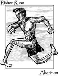 Abarimon- Roman legend: a race of humanoids with backwards feet. They were able to run very fast and they were very wild. They lived side by side with animals in harmony.