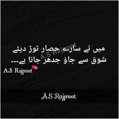 #IBRAHIM True Love Qoutes, Qoutes About Love, Quotes On Love