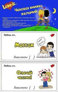 Красивые картинки для печати (скрапбукинг) | ВКонтакте
