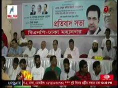 Bangla Live TV BD News Morning 14 October 2016 Bangladesh TV News