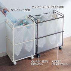 レジ袋を掛けて、分別ゴミ箱に。
