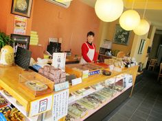 The Most Delicious Rice Ball in Japan!? Yuba Rice Ball in Nikko #Japan #Nikko #food #shop #delicious