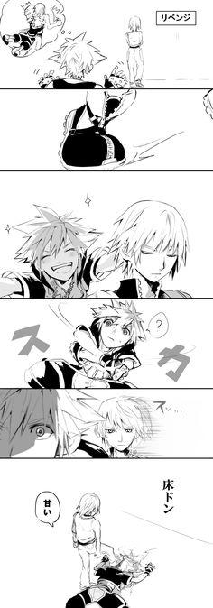 Kingdom Hearts/#1874983 - Zerochan