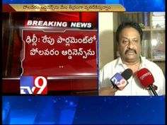 Will oppose Polavaram ordinance bill in Parliament - TRS MP Jithender Reddy