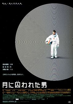 Japanese Moon poster