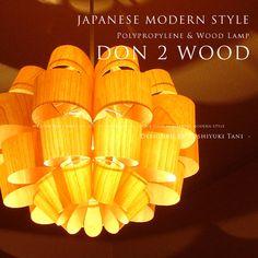 【Don2Wood:どん2ウッド】照明作家:谷俊幸|P.P.LampShade|和モダンデザイナーズ1灯ペンダントライト|インテリア照明|北欧風|ミッドセンチュリー|グラデーション|ポリプロピレン|送料無料|モダン|アジアンテイスト【smtb-k】【w4】【YDKG-tk】【P1007】