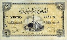 Old banknote أيام البركة. Islamic City, Old Money, Bathroom Images, Aleppo, This Is Us Quotes, Islamic Pictures, Damascus, Cairo, Old Photos