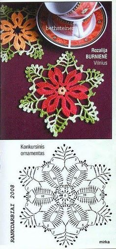 ...lovely crochet hexagon motif. In these colours it looks like a poinsettia, rather Christmas-y