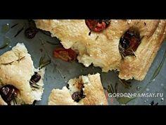 Фокачча от Гордона Рамзи c оливками, помидорами и розмарином - YouTube