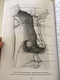 Make Your Art Successful – Create A Story With Your Drawing And Painting – Interesting Decor Anatomy Sketches, Anatomy Drawing, Anatomy Art, Art Sketches, Art Drawings, Drawing Heads, Nose Drawing, Academic Drawing, Anatomy Sculpture