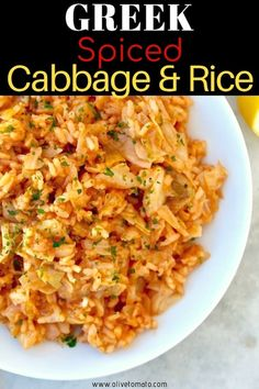 Greek Dishes, Rice Dishes, Veggie Dishes, Vegetable Recipes, Main Dishes, Mediterranean Diet Recipes, Mediterranean Dishes, Cabbage Rice, Cabbage Stir Fry