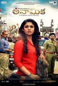 Anamika (2014) Telugu Movie Watch Online