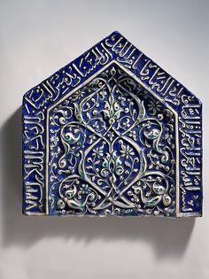 Mihrab Tile Object Name: Tile with niche design Date: dated A. modeled, painted under transparent glaze Dimensions: H. 26 in. kg) Classification: Ceramics-Tiles Islamic Tiles, Islamic Art, Tile Art, Mosaic Tiles, Geometric Shapes Art, Niche Design, Cradle Of Civilization, Persian Blue, Antique Tiles