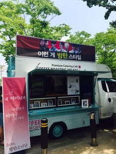 BTS Tweet - J-hope 150704 --- ( BTS prepared this coffee truck for thanking ARMY during In the Mood promotion during Inkigayo last days DOPE performance ) - 진형 뭐야..... 이거 내가 준비했음 ( 크크쿠큐큐큐크크킄쿠큐케케케켘큐쿠코커쿠코코코코코) 우리 아미들 엇능 받아가세요 쩝쩝 냠냠 -- [tran] Jin hyung what is this…… I prepared this (keukeukukyukyukyukeukeukeukukyukekekkekyukukokuhkukokokoko) Our ARMYs, hurry and receive it nom nom -- Trans cr; Hyejin @ bts-trans