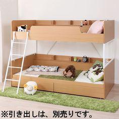 2段ベッド(デニッシュN)