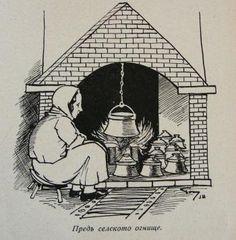 [Notice encyclopédique EHNE : Le yaourt bulgare ou la fabrique de l'authenticité]  Procédé artisanal employé au début du XXe siècle dans la production du yaourt bulgare.