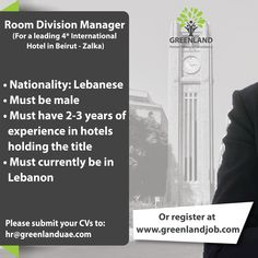 Room Division #Manager (For a leading 4* #International #Hotel in #Beirut - Zalka) - Nationality: #Lebanese - Must be #male - Must have 2-3 years of experience in #hotels holding the title - Must currently be in #Lebanon Please submit your #CVs to hr@greenlanduae.com  #Greenlanduae #job #jobs #career #careers #Jobless #Jobsearch #Jobinterview #nowHiring #Employment #Vacancy #makeMoney #Recruiter #recruiting #elite #jobsite #Resume #cv 