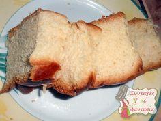 Νηστίσιμα τσουρεκάκια Αρωματικά τσουρεκάκια, τόσο νόστιμα και αφράτα που κανείς δε θα καταλάβει ότι είναι νηστίσιμα!!