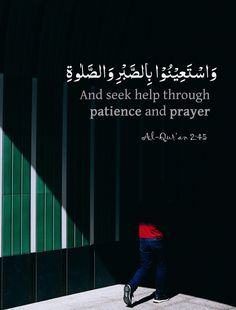 Islamic Page, Beautiful Quran Quotes, Hadith, Alhamdulillah, Noble Quran, All About Islam, Islamic Wallpaper, Islamic Quotes, Hindi Quotes