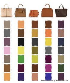 цветовая схема обувь-сумка