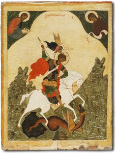 780 Чудо Георгия о змие