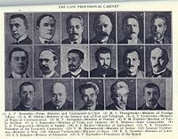 Photo of the members of Third (the last one) Provisional Government of Russia of October - of November Coalition Government, World War I, First World, Picture Photo, Russia, History, July 17, November, Third