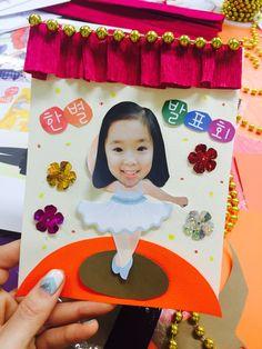 올해도 어김없이 만드는 초대장이에요. . . . 6세 발표회 초대장 샘플 여자꺼는 저렇게 똑같은 배경에 올려... Kids And Parenting, Diy And Crafts, Artsy, Clip Art, Crafty, Education, School, Frame, Color