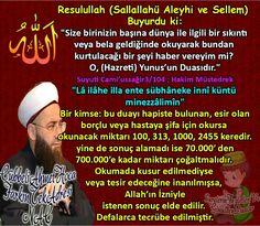 Allah, Prayers, Muhammed Sav, Quotes, God, Allah Islam