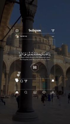 Quran Quotes Love, Faith Quotes, Beautiful Quran Verses, Anime Pixel Art, Islamic Videos, Islamic Pictures, Safe Place, Islamic Quotes, Self Love
